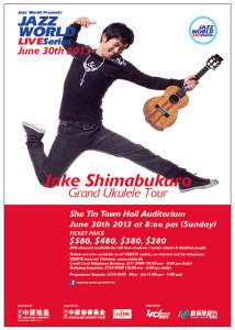 JWLS JS poster (1) (1)