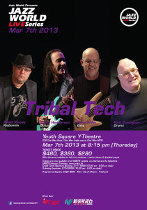JWLS TT poster