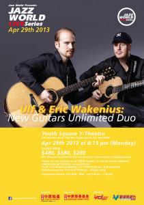 U&E poster (1)