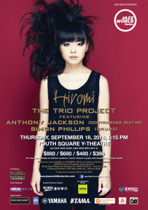 JWLS Hiromi The Trio poster