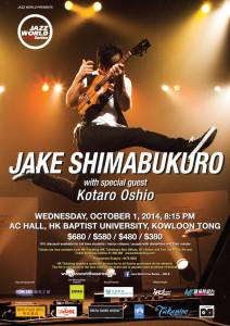 JWLS KO-JS poster 2