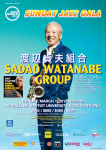 JWLS Sadao Watanabe Geoup poster for web