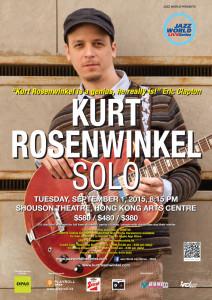 JWLS KR solo poster